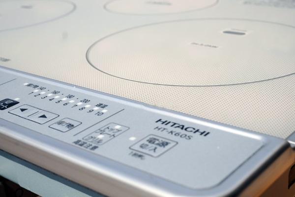 Bep-tu-Hitachi-HT-K60S