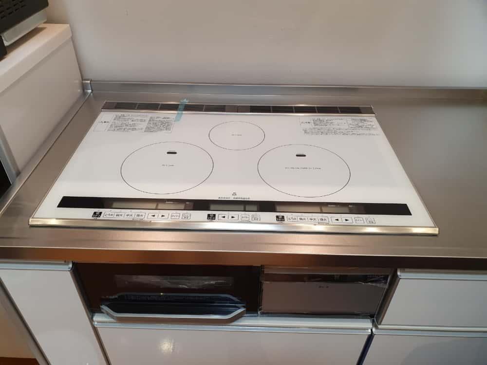 Bếp từ Hitachi HT-K200XTWF
