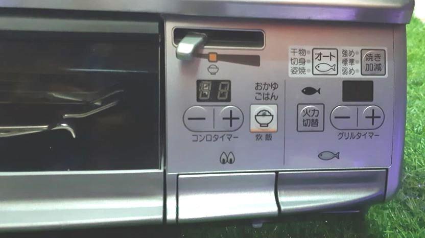 Bếp gas Nhật Bãi Osaka Gas 210-R010