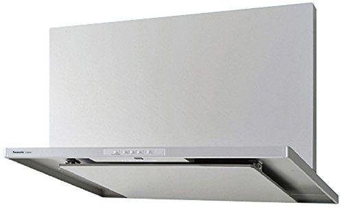 Máy hút mùi bếp Panasonic FY-9HGC4