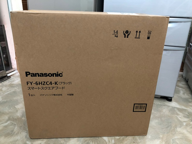 Máy hút mùi Bếp Panasonic FY-6HZC4