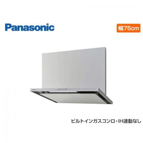 Hút mùi bếp Panasonic FY-7HZC4