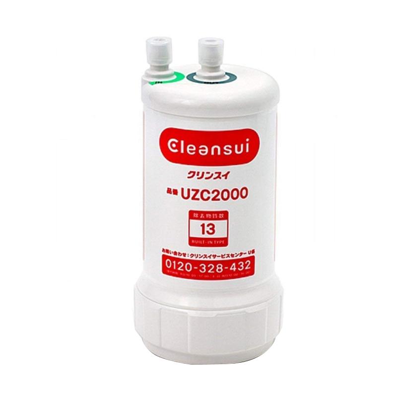 Lõi lọc nước Mitsubishi Cleansui UZC2000 nội địa Nhật