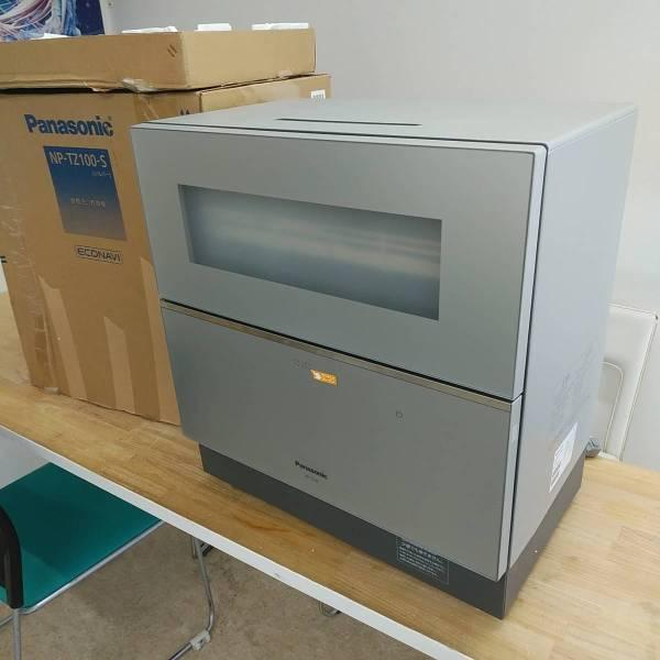 Máy rửa bát Panasonic NP-TZ100