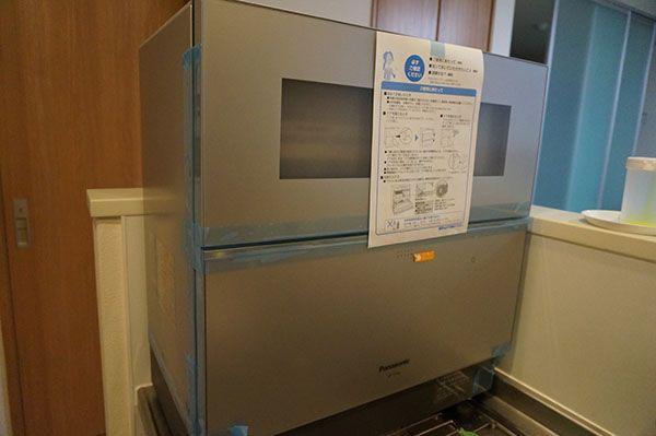 Máy rửa bát Panasonic NP-TZ200