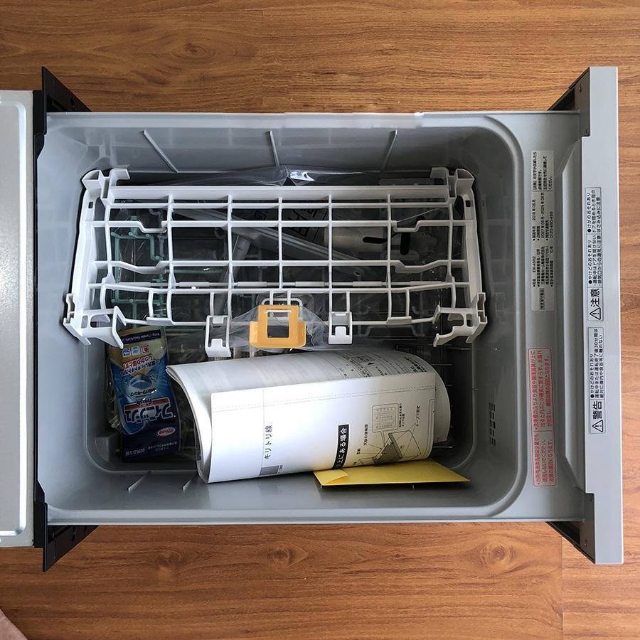 máy rửa bát âm tủ Mitsubishi EW-45R2S
