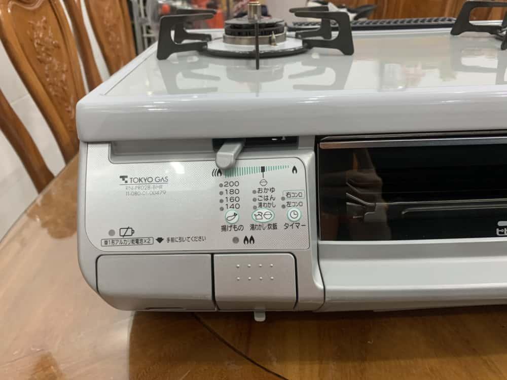 Bếp ga Nhật bãi Tokyo Gas RTS-S63VTS