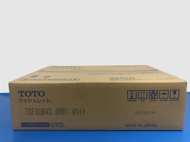 Nắp bồn cầu TOTO TCF8GM43