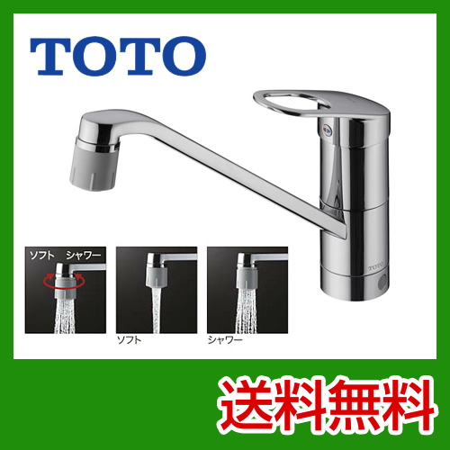vòi rửa bát Toto TKGG31EC