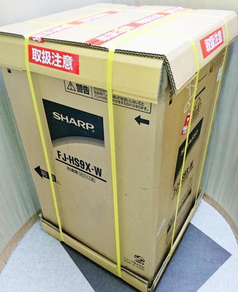 Tủ cấp đông Sharp FJ-HS9X