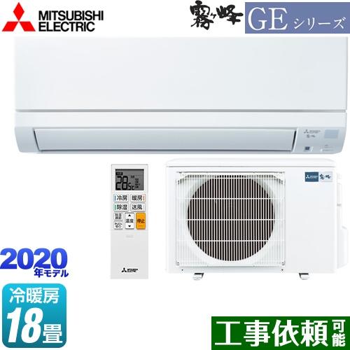 Điều hòa Mitsubishi MSZ-GE5620S-W (22.000BTU)