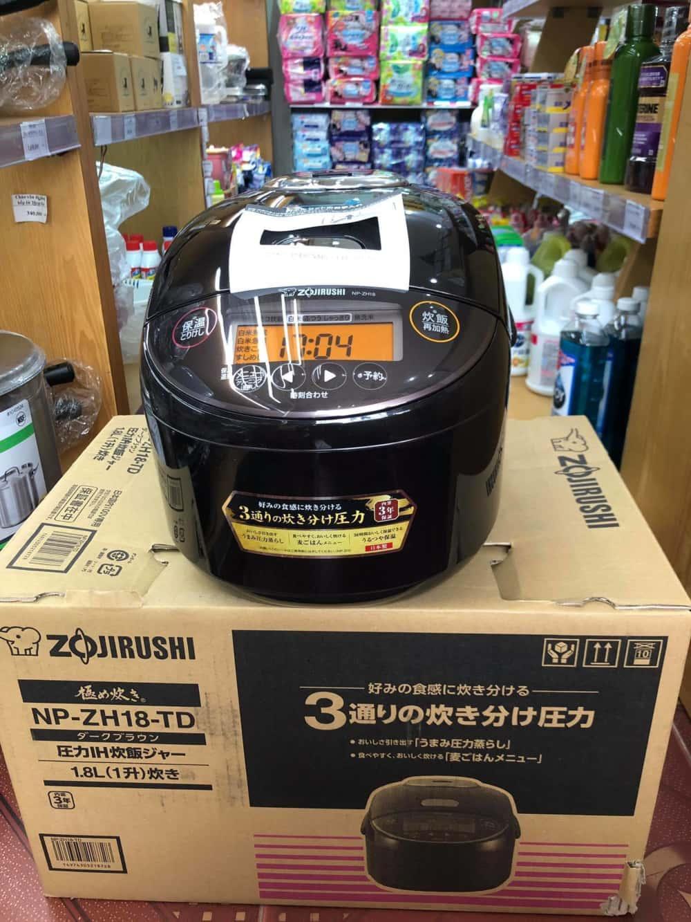 Nồi cơm điện Zojirushi NP-ZH18-TD