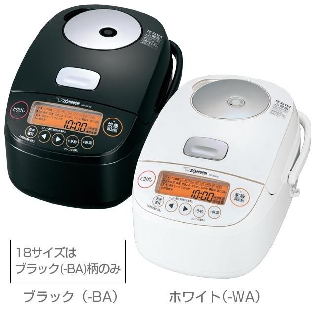 NỒI CƠM ĐIỆN ZOJIRUSHI NP-BJ18