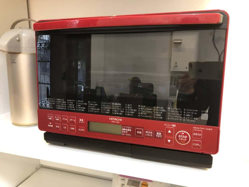Lò vi sóng Hitachi MRO-S8X