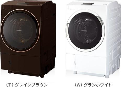 máy giặt Toshiba TW-127X9