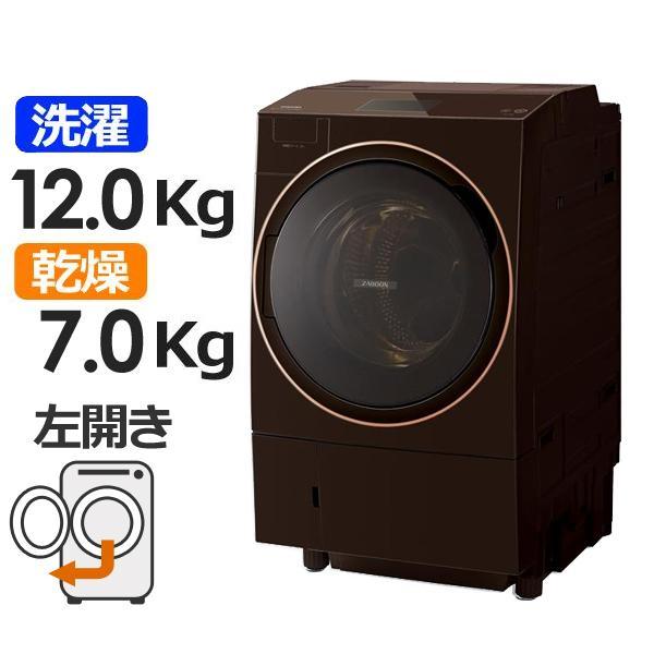 Máy giặt Toshiba TW-127X9L