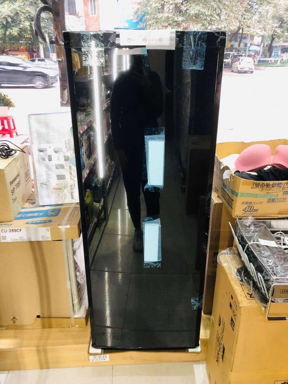tủ cấp đôngMitsubishi MF-U14F-B