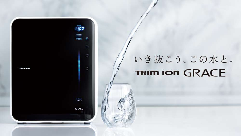 Máy lọc nước Trim Ion Grace