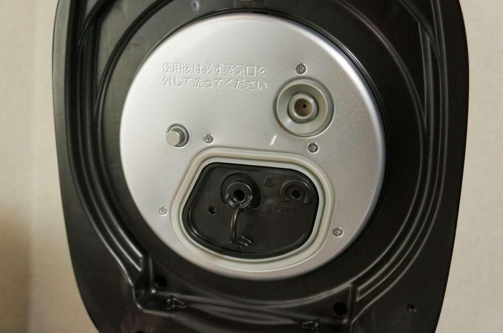 Nồi cơm điện Toshiba RC-10VSR